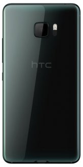 HTC U Ultra - New arrival
